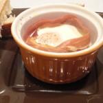 Oeuf-cocotte-au-jambon-Terminer