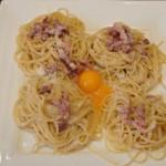 Spaghettis-a-la-carbonara-Terminer