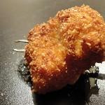 Fondue poulet Terminer