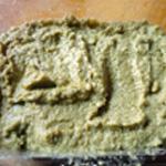 Tapenade Olives vertes Lisser
