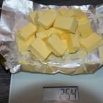Beurre blanc Ajouter le beurre