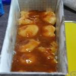 Gâteau aux pommes et chocolat Les pommes caramélisées