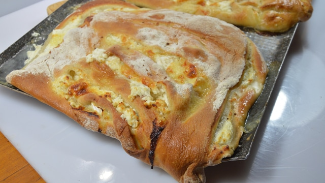 Fougasse aux 4 fromages