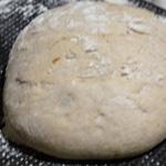 Fougasse aux lardons Pâte levée