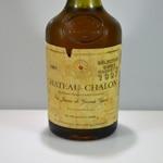 Coq au vin jaune la bouteille